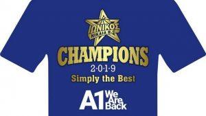 Το μπλουζάκι του πρωταθλητή Ιωνικού Νικαίας – Α2