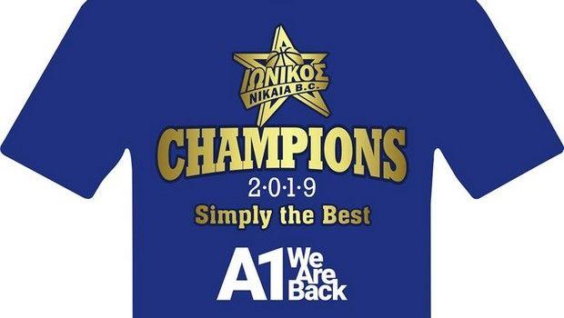 Το μπλουζάκι του πρωταθλητή Ιωνικού Νικαίας - Α2