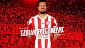 Ολυμπιακός χάντμπολ: Σημαντική ενίσχυση με Μπογκούνοβιτς - Χάντμπολ